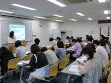 皮膚科医 山本綾子 の アトピー撲滅プロジェクト