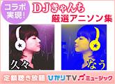 喜屋武ちあきオフィシャルブログ きゃんちまいんち! Powered by Ameba