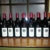日本人の魂の詰まったカリフォルニアワインの画像