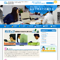 国語塾のブログ-HP