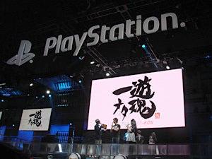 「コジブロ」コナミ小島プロダクション公式ウェブログPowered by Ameba-SCEJAブース:一遊入魂…オタ魂?