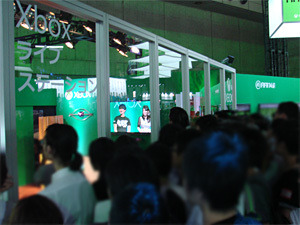 「コジブロ」コナミ小島プロダクション公式ウェブログPowered by Ameba-MSブース:Xboxライブステーション
