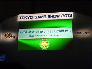 「コジブロ」コナミ小島プロダクション公式ウェブログPowered by Ameba-日本ゲーム大賞フューチャー部門
