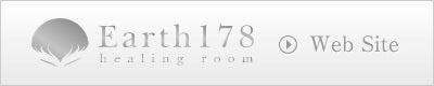 ☆天然石 創作日記 Earth178☆-Earth178-healingroomへ