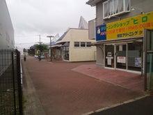 デラログ ~七ヶ浜ボランティア日記~
