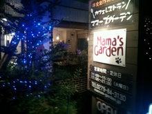 COTAのブログ-軽井沢5