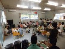 浄土宗災害復興福島事務所のブログ-20130925上荒川③