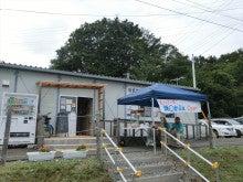 浄土宗災害復興福島事務所のブログ-20130925上荒川①