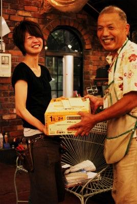 フローラ黒田園芸 staff blog