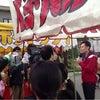 栗山祭りの画像