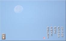 フォト短歌Amebaブログ-フォト短歌「有明の月」
