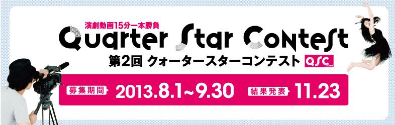 エンターテインメント集団 SSC スペシャルサプライズカンパニー official blog