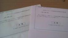 ひろちゃんの徒然日記