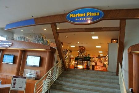 旅行の相談・案内役@遊寝食男のブログ-ルネッサンスリゾートオキナワ売店