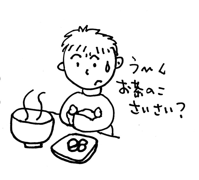 お茶のこ絵