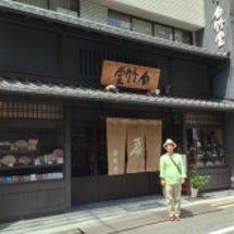 夏の京都…その1