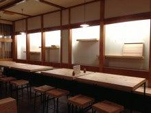 フロンティアジャパン社長のブログ
