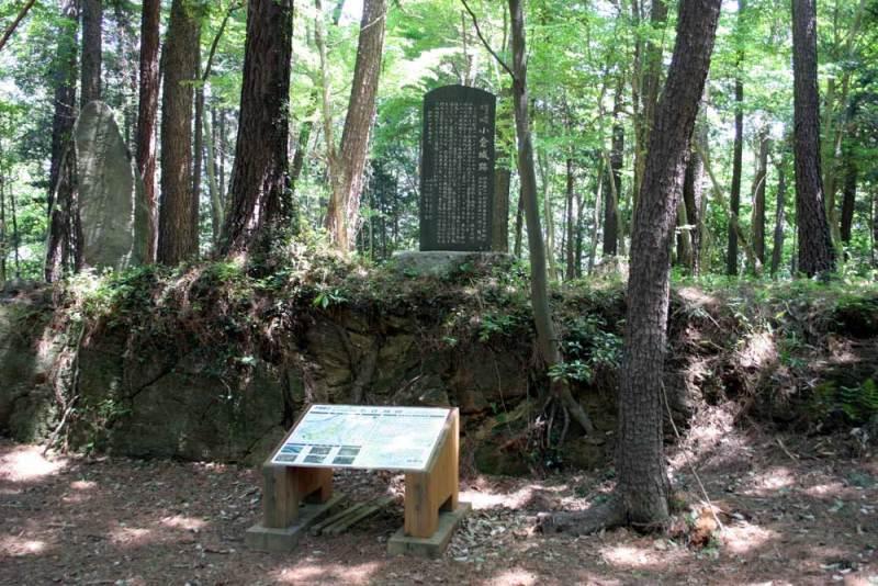 小倉城/城址碑と説明板