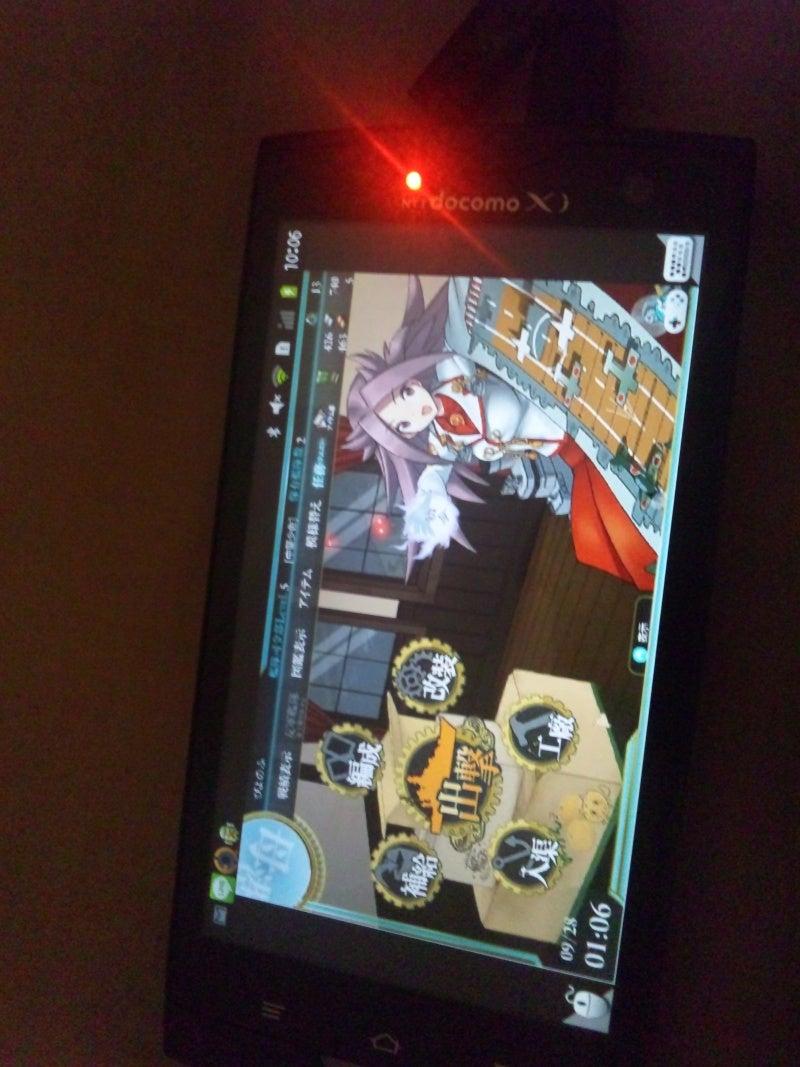 Android Iphone スマホで艦これをやろう ピヨノフのブログ