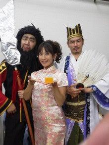 みゆさんの歴史徒然-2013092815250000.jpg