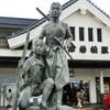 「会津祭り」其の一の画像