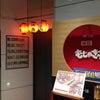 黒豚わっぜえか丼 1,150円 / むじゃき亭 鹿児島の画像