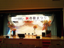 うたと笑いのマスター♪瓦川 ユミのブログ-2013-09-29-08-39-22_deco.jpg