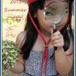2013 夏の思い出
