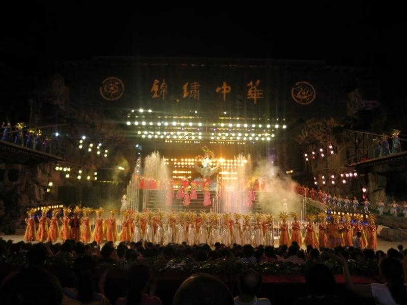 世界を旅する年収1億円ブロガー 川島和正オフィシャルブログ Powered by Ameba-深圳1-23
