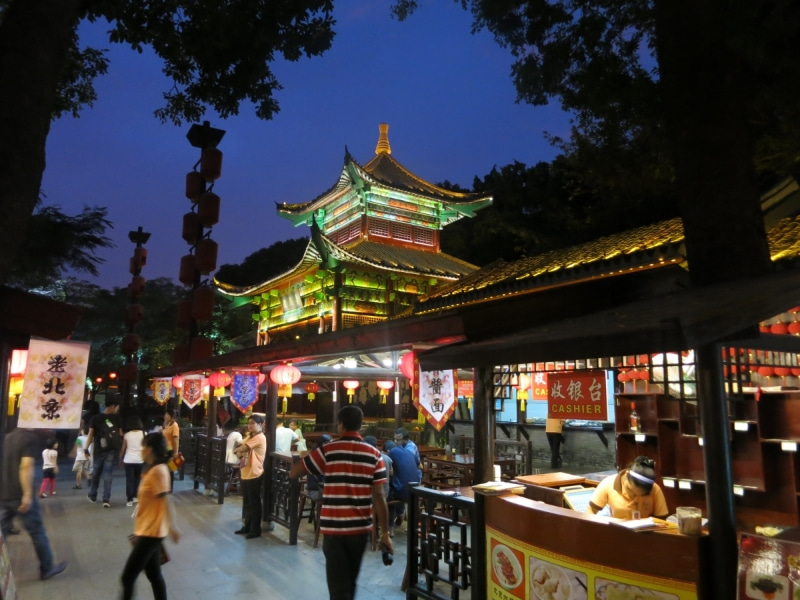 世界を旅する年収1億円ブロガー 川島和正オフィシャルブログ Powered by Ameba-深圳1-15