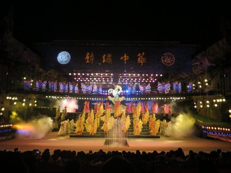 世界を旅する年収1億円ブロガー 川島和正オフィシャルブログ Powered by Ameba-深圳1-22