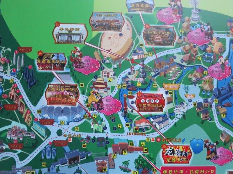 世界を旅する年収1億円ブロガー 川島和正オフィシャルブログ Powered by Ameba-深圳1-5