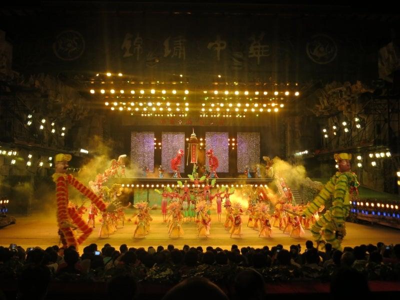 世界を旅する年収1億円ブロガー 川島和正オフィシャルブログ Powered by Ameba-深圳1-19