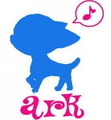 $ark familyとマサミのetc..☆
