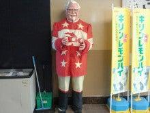 ぁきのアキナイ生活オフィシャルブログ-2013092914590000.jpg