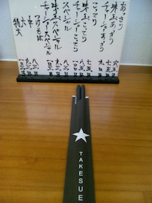 銀座Bar ZEPマスターの独り言-DVC00596.jpg