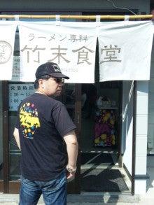 銀座Bar ZEPマスターの独り言-DVC00594.jpg