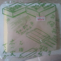 森嘉の豆腐