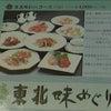 7月16日  大阪なんばワシントンプラザ「チャイナテーブル」さんで夕食①の画像