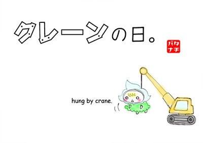 正仁工務店*ブログ