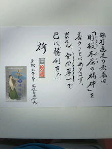 強行遠足を支援する会のブログ-DSC_0454.JPG