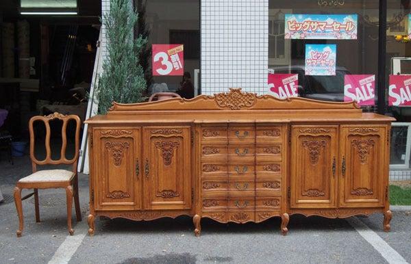 広島「五番館アンティーク」のスタッフBlog