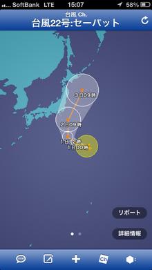 東京発~手ぶらで誰でも1からサーフィン!キィオラ サーフスクール&アドベンチャー ブログ-__.PNG