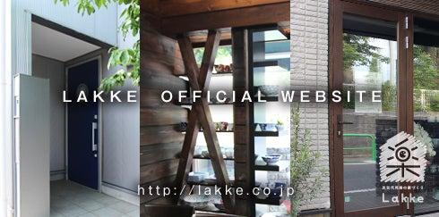 (株)Lakke 代表・金内浩之オフィシャルブログ-メッセージボード