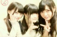前田亜美オフィシャルブログ「Maeda Ami Official Blog」Powered by Ameba-img20130930_221733.jpg