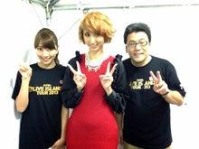 Ms.OOJA オフィシャルブログ Powered by Ameba-IMG_6886.jpg