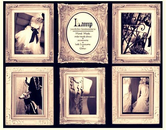 $◆アクセサリーとオーダードレスブランドのデザイナー◆{Lamp yoshiko kumamura}日々のこと