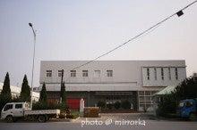 中国大連生活・観光旅行ニュース**-大連 紫檀芸術博物館