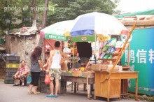 中国大連生活・観光旅行ニュース**-大連 文化街 老房子