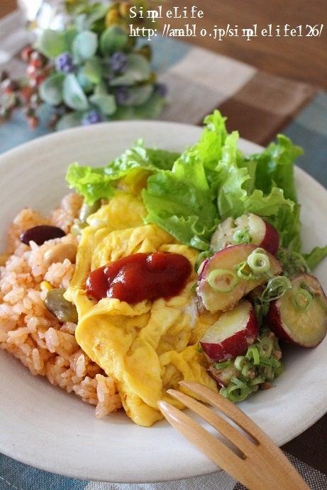 シンプルライフ-しあわせ朝ごはんと笑顔のレシピ-朝ごはん・スコーン・お弁当・料理・お菓子・パン・ヨガ・子育てライフ